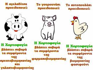 Vegetarianism_damages_vested_interests